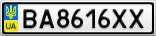 Номерной знак - BA8616XX