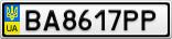 Номерной знак - BA8617PP