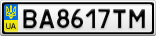 Номерной знак - BA8617TM