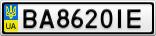Номерной знак - BA8620IE