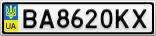 Номерной знак - BA8620KX