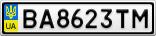 Номерной знак - BA8623TM