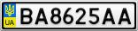 Номерной знак - BA8625AA
