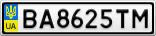 Номерной знак - BA8625TM