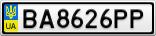 Номерной знак - BA8626PP