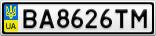 Номерной знак - BA8626TM