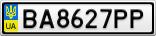 Номерной знак - BA8627PP