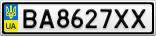 Номерной знак - BA8627XX