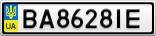 Номерной знак - BA8628IE