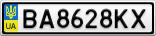 Номерной знак - BA8628KX