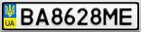 Номерной знак - BA8628ME