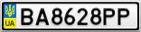 Номерной знак - BA8628PP