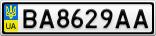 Номерной знак - BA8629AA