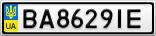 Номерной знак - BA8629IE