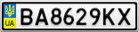 Номерной знак - BA8629KX