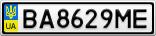 Номерной знак - BA8629ME