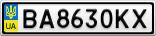 Номерной знак - BA8630KX