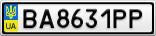 Номерной знак - BA8631PP