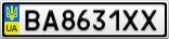 Номерной знак - BA8631XX