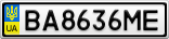 Номерной знак - BA8636ME