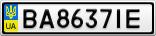 Номерной знак - BA8637IE