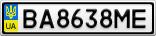 Номерной знак - BA8638ME