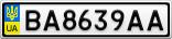 Номерной знак - BA8639AA