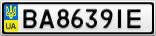Номерной знак - BA8639IE