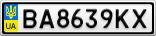 Номерной знак - BA8639KX