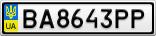 Номерной знак - BA8643PP