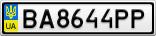 Номерной знак - BA8644PP
