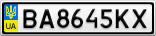 Номерной знак - BA8645KX