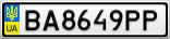Номерной знак - BA8649PP