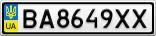 Номерной знак - BA8649XX