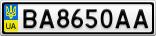 Номерной знак - BA8650AA