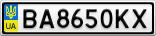 Номерной знак - BA8650KX