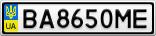 Номерной знак - BA8650ME