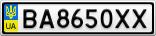 Номерной знак - BA8650XX