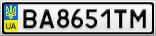 Номерной знак - BA8651TM