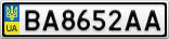 Номерной знак - BA8652AA