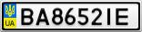 Номерной знак - BA8652IE