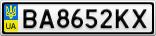Номерной знак - BA8652KX