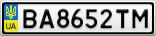 Номерной знак - BA8652TM