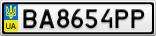 Номерной знак - BA8654PP