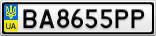 Номерной знак - BA8655PP