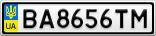 Номерной знак - BA8656TM