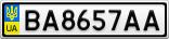 Номерной знак - BA8657AA