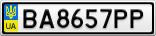 Номерной знак - BA8657PP