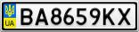 Номерной знак - BA8659KX