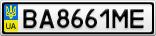 Номерной знак - BA8661ME